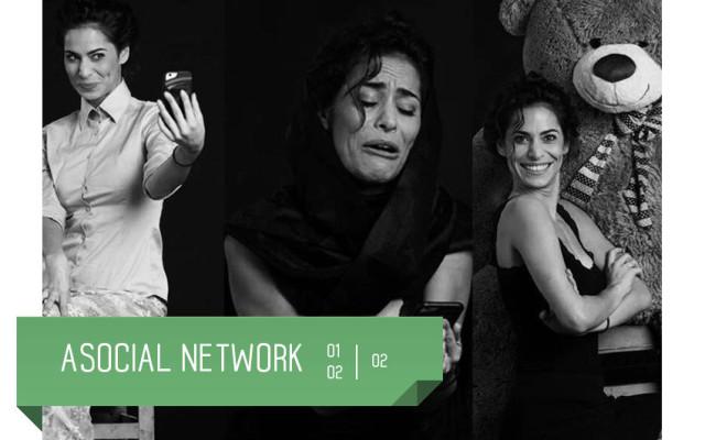Asocial Network al teatro delfino 1 e 2 febbraio 2019